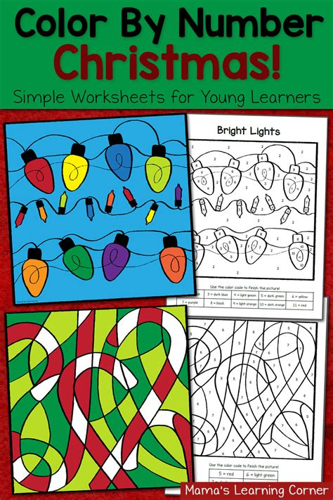 Christmas Color By Number Worksheets - Mamas Learning Corner