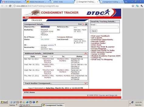 Aisya Blog: Dtdc Courier Tracking Status