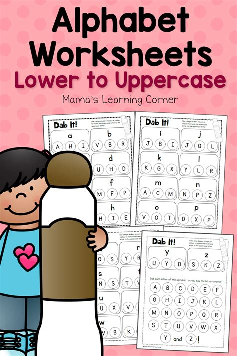 Dab It! Alphabet Worksheets - Match Lower and Uppercase